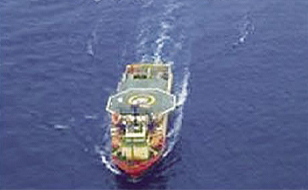 [PHOTO: Overhead view of a coast guard ship]